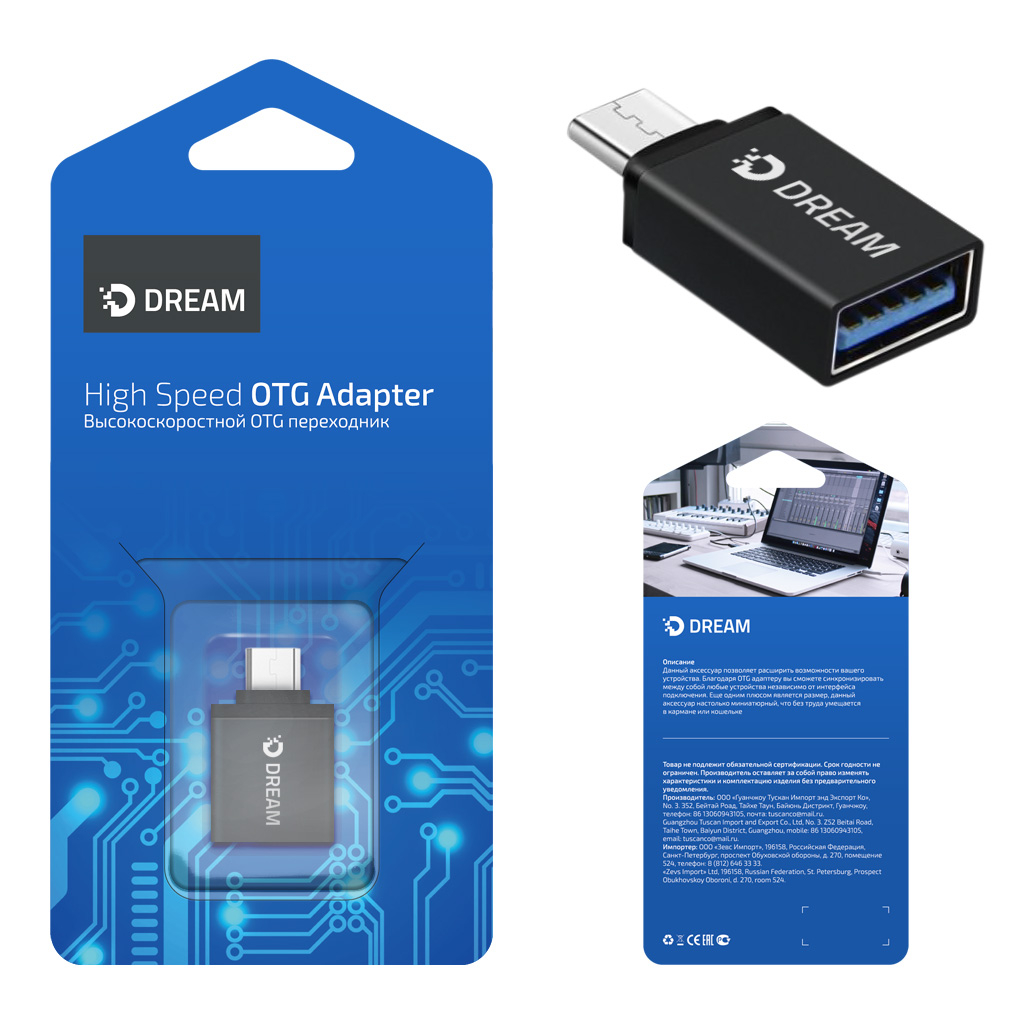 Адаптер OTG (type-C - USB)