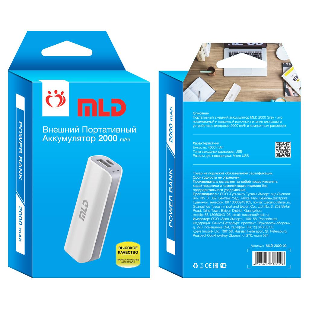 Внешний аккумулятор MLD