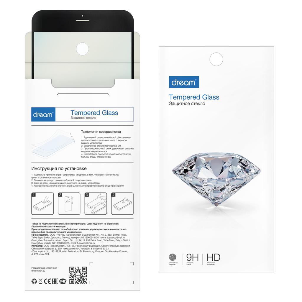 Защитное стекло 3D для Samsung Galaxy A3 2017 черный