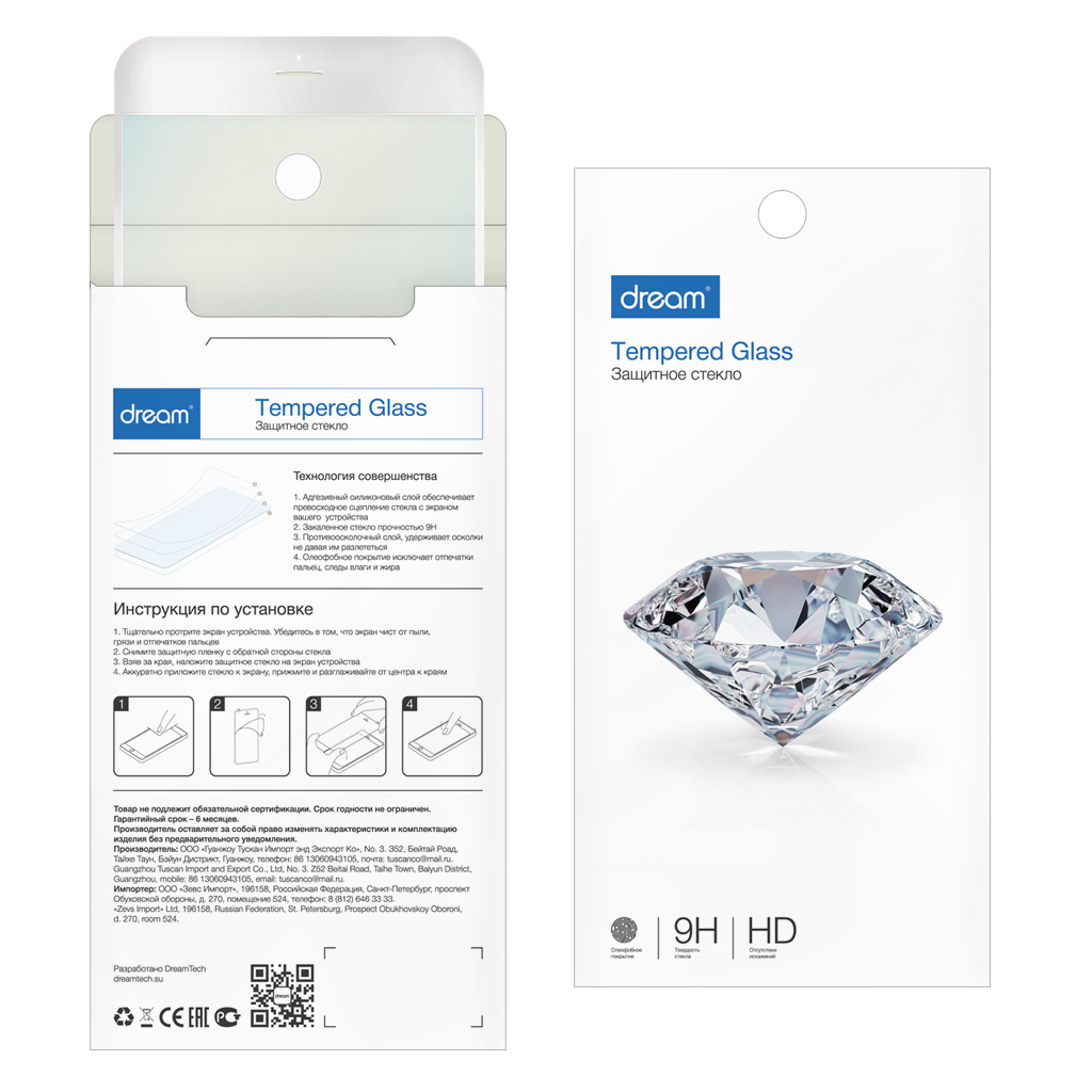 Защитное стекло 3D для Samsung J3 2017 белый